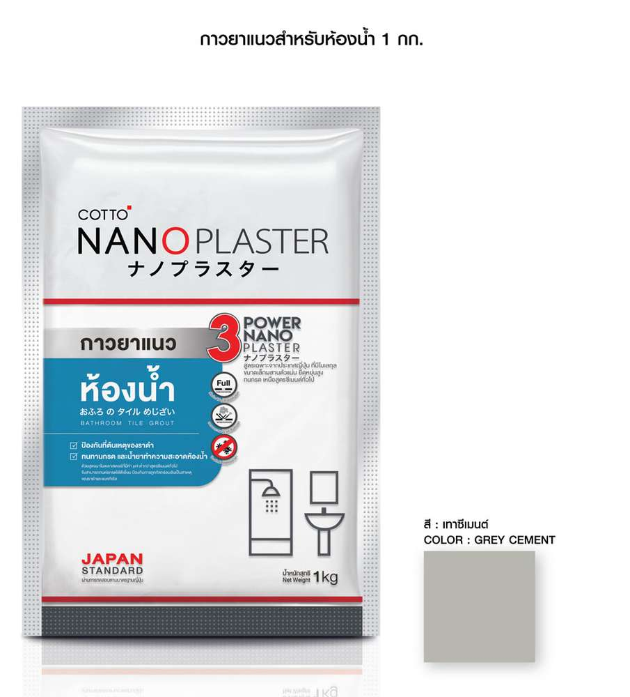 cotto grout bathroom 1 kg grey cement_pd444953