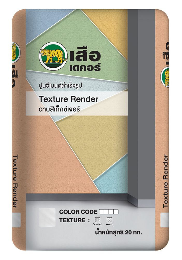 texture-render-new-re_pd458243